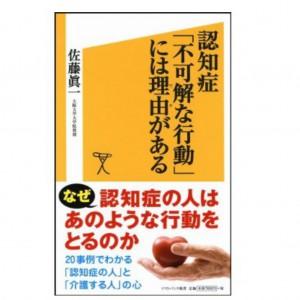 ソフトバンク新書-1024x1024